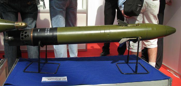 Kitolov_(artillery_ammunition)
