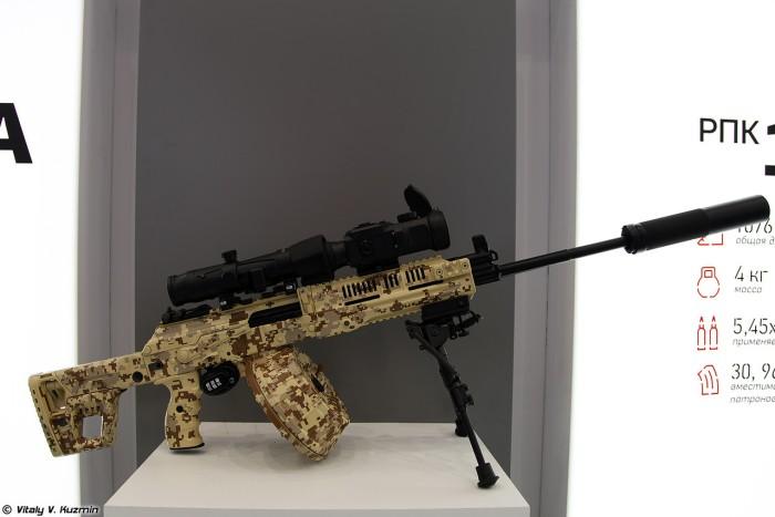 Army2016-559-X2
