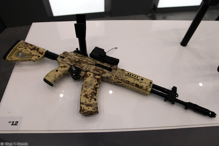 Army2016-571-X2