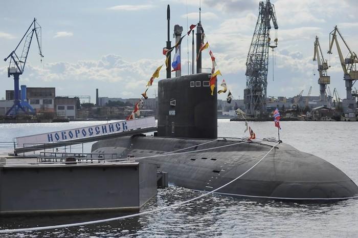 «Новороссийск»